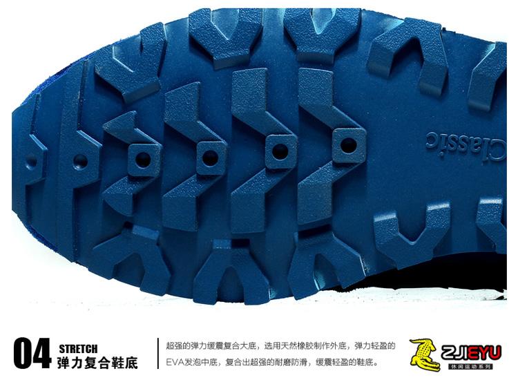 zjieyu中大鳄鱼秋季男鞋复古跑步鞋男慢跑鞋男女运动鞋574情侣鞋子n字