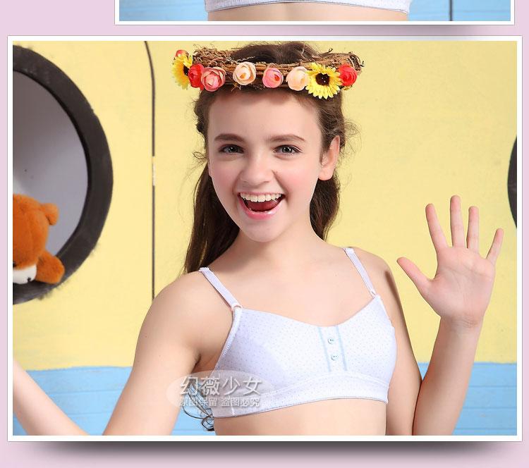 幻薇 正品少女文胸运动中学生发育期纯棉无钢圈背心式内衣搭扣女 w103图片