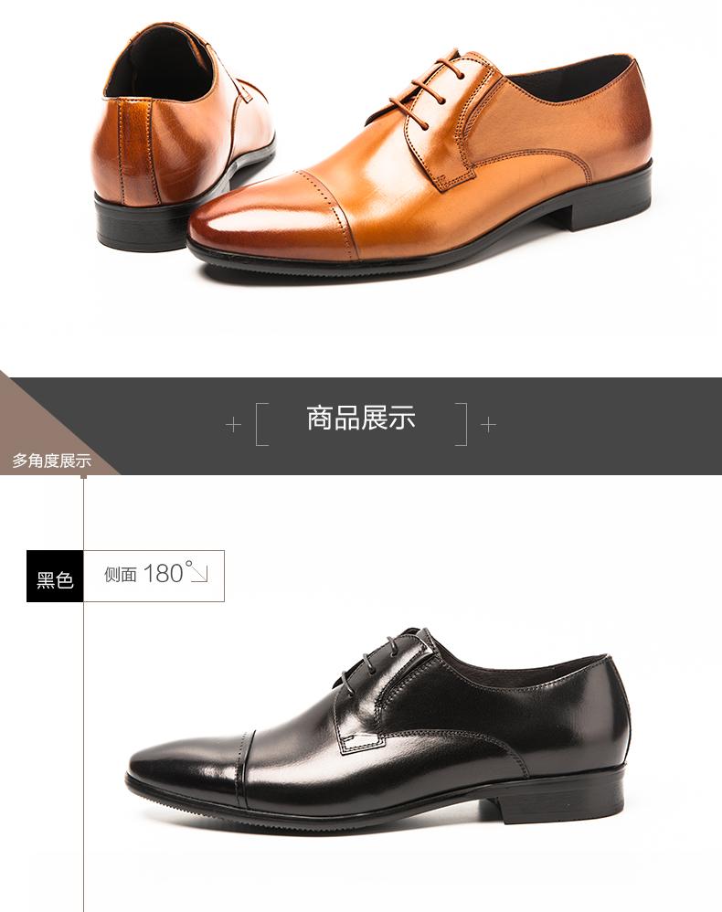 Giày nam trang trọng đi làm Pierre Cardin 40 P5301M043612 - ảnh 9