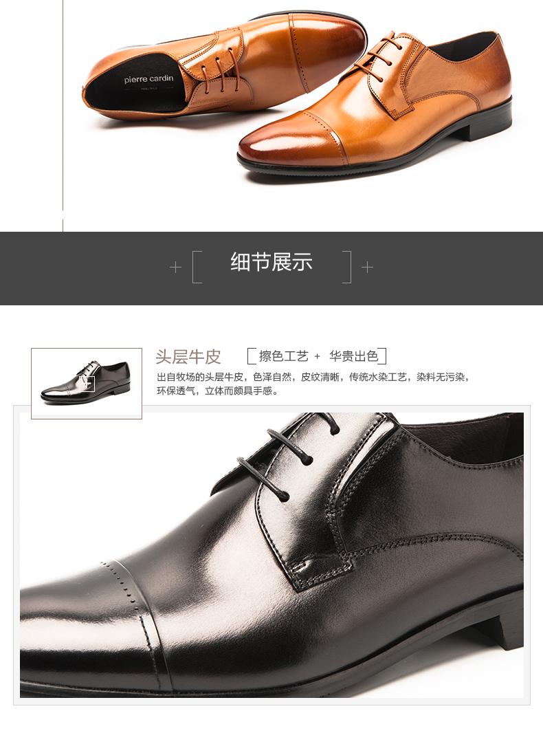 Giày nam trang trọng đi làm Pierre Cardin 40 P5301M043612 - ảnh 16