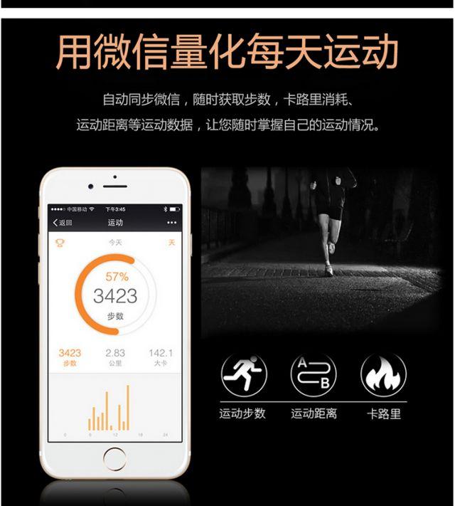 Mate智手环v手机手机血压计步器手环心率男一键手表如何华为重启图片