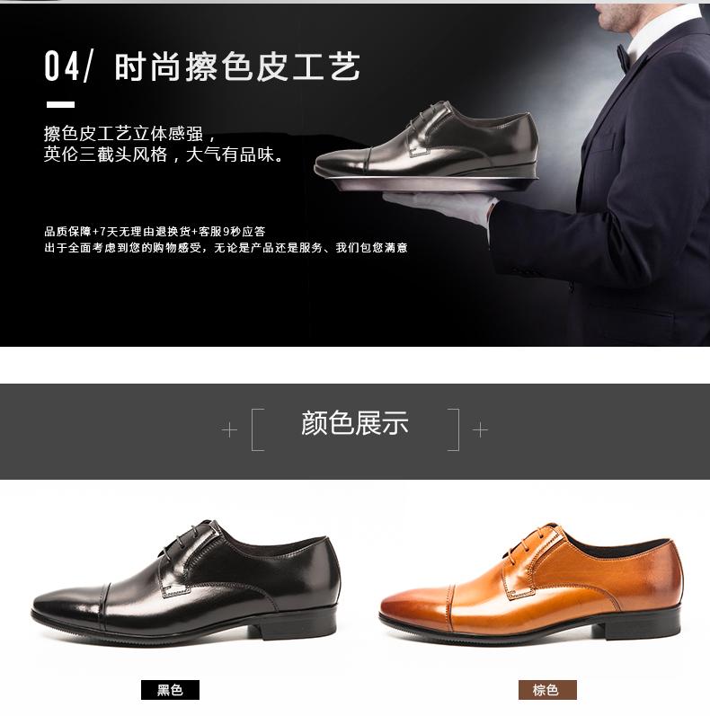 Giày nam trang trọng đi làm Pierre Cardin 40 P5301M043612 - ảnh 7