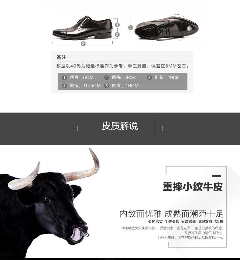Giày nam trang trọng đi làm Pierre Cardin 40 P5301M043612 - ảnh 4