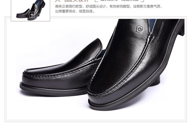 Giày nam trang trọng đi làm Pierre Cardin 40 P4AYE0212 - ảnh 13