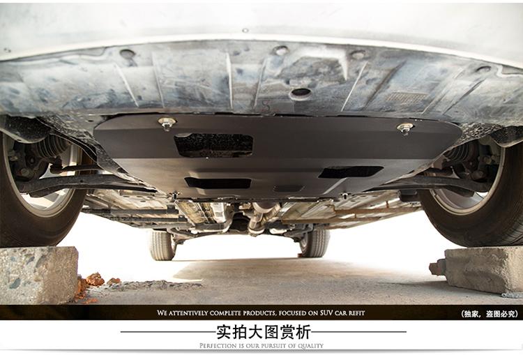 追速汽车改装 新奇骏发动机护板 加厚发动机防撞板 保护板下护板 汽车