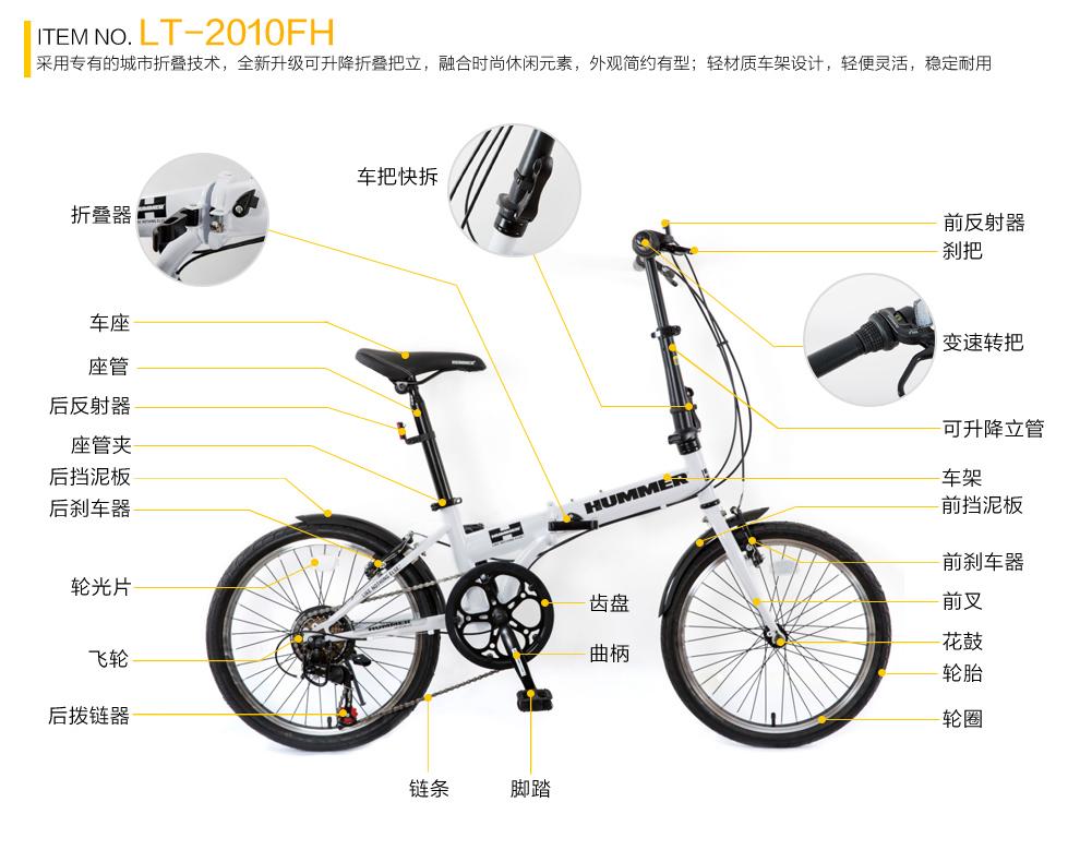城市休闲车折叠自行车-城市休闲车