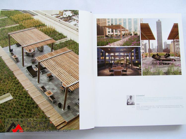 别墅屋顶绿化平面图