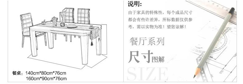 4米餐桌椅组合 1桌6椅
