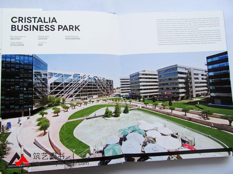 产业园 工业厂房办公 建筑设计 图书