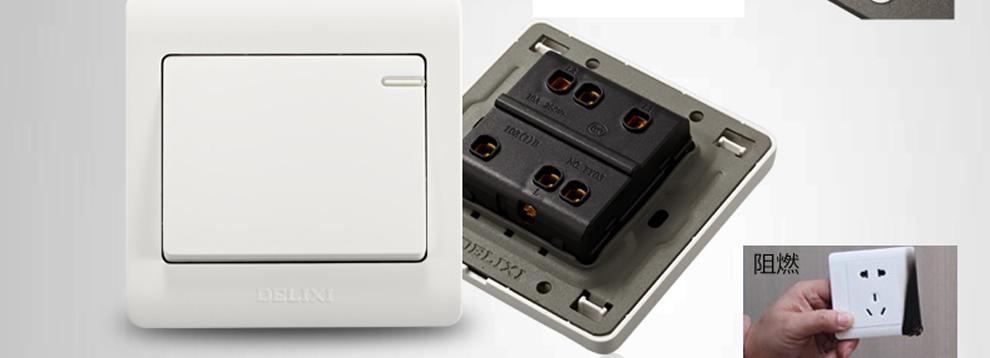 德力西开关插座面板 一开多控 单开三控墙壁电源灯开关 820钢架