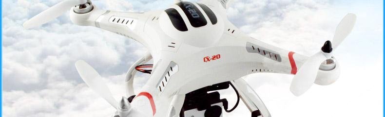 澄星航模遥控飞机 无人机专业航拍飞行器