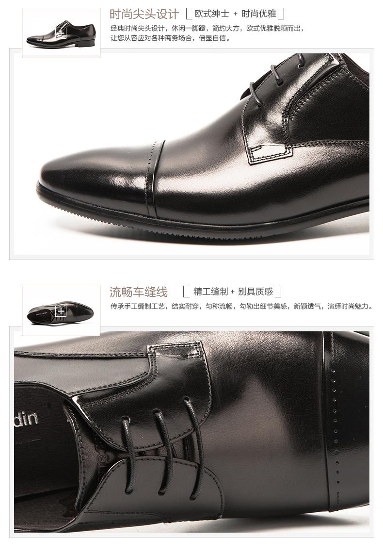 Giày nam trang trọng đi làm Pierre Cardin 40 P5301M043612 - ảnh 17