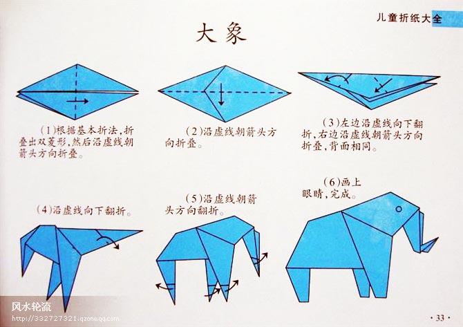 全套6册 折纸剪纸彩泥简笔画 幼儿园儿童手工制作diy教材书籍