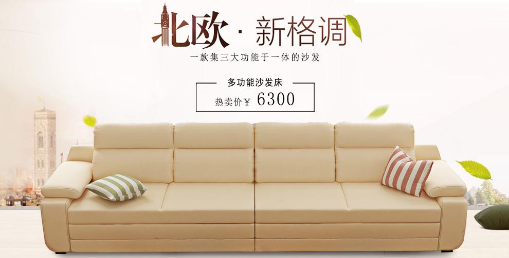 乾涛家具创意大连专卖真皮沙发简约现代皮艺的组合北欧吗超市家具有图片