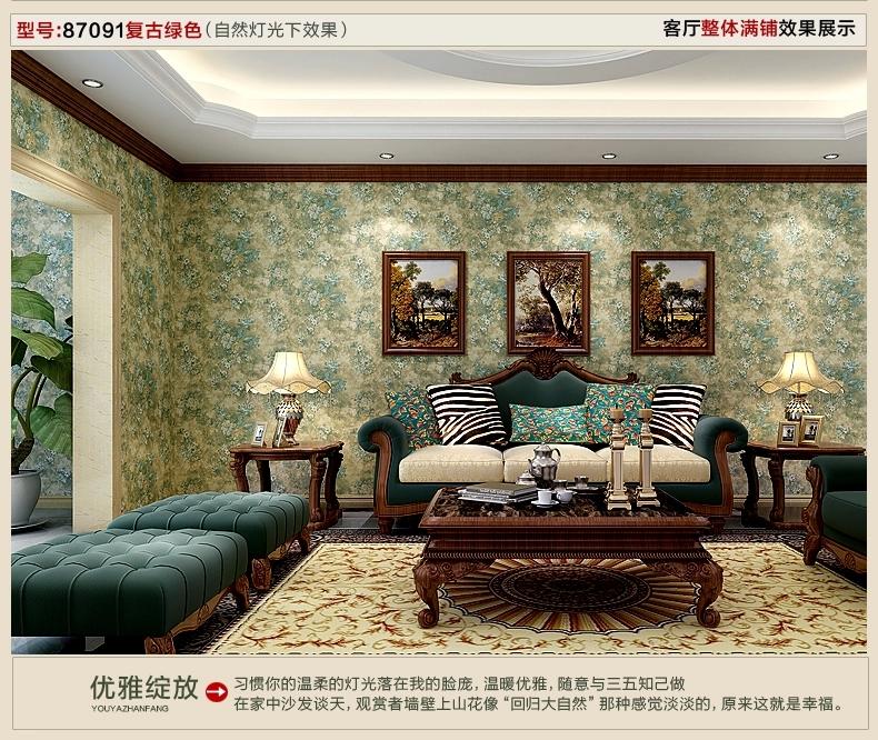 七彩格子环保纯纸美式乡村复古田园大花墙纸 卧室床头图片