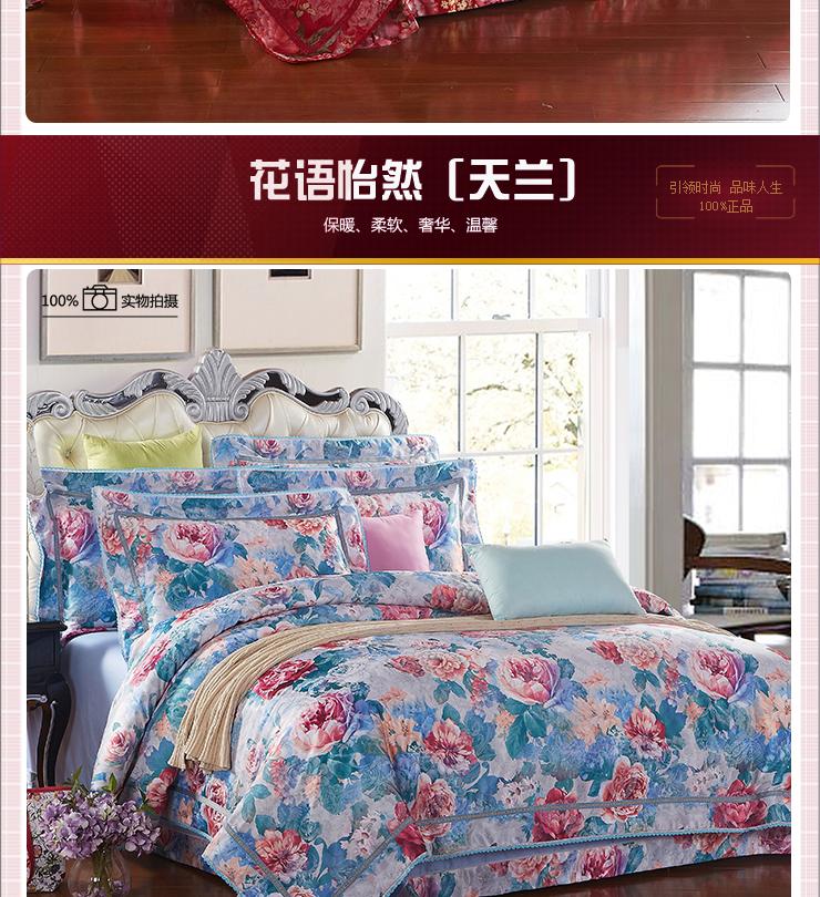依清 床品家纺 欧式美贵族四件套 全棉印花床单式婚庆图片