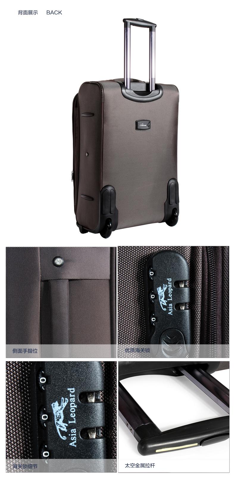 亚洲豹拉杆箱旅行箱20寸行李箱女士红色登机箱包