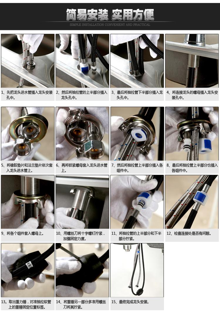 厨房水龙头阀芯怎么拆图解分享展示