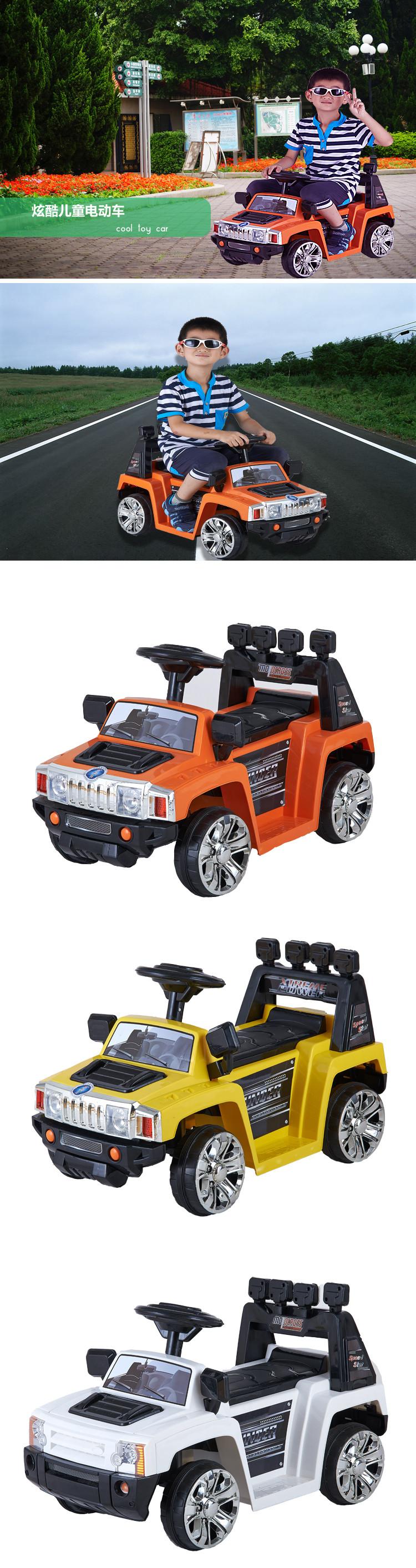 我就是帅 维克斯儿童电动车电动汽车宝宝电动童车双驱
