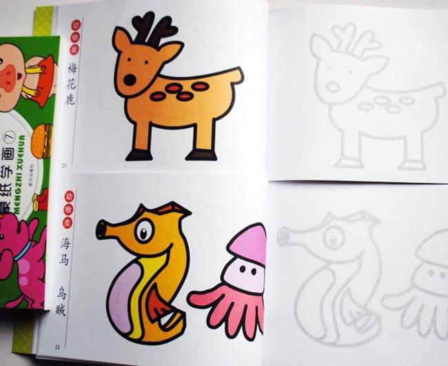儿童简笔画书大全8册 蒙纸学画临摹涂色