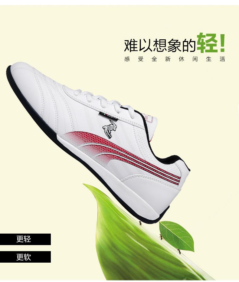 2014秋季最新款鳄鱼男子休闲运动鞋跑步鞋真牛皮鞋子