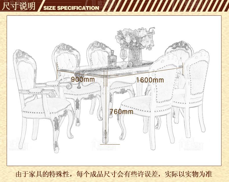 欧洲都市 欧式餐厅家具套装 实木餐桌 法式田园白色吃饭桌 长方形饭桌图片