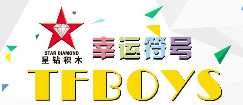logo logo 标志 设计 矢量 矢量图 素材 图标 790_342