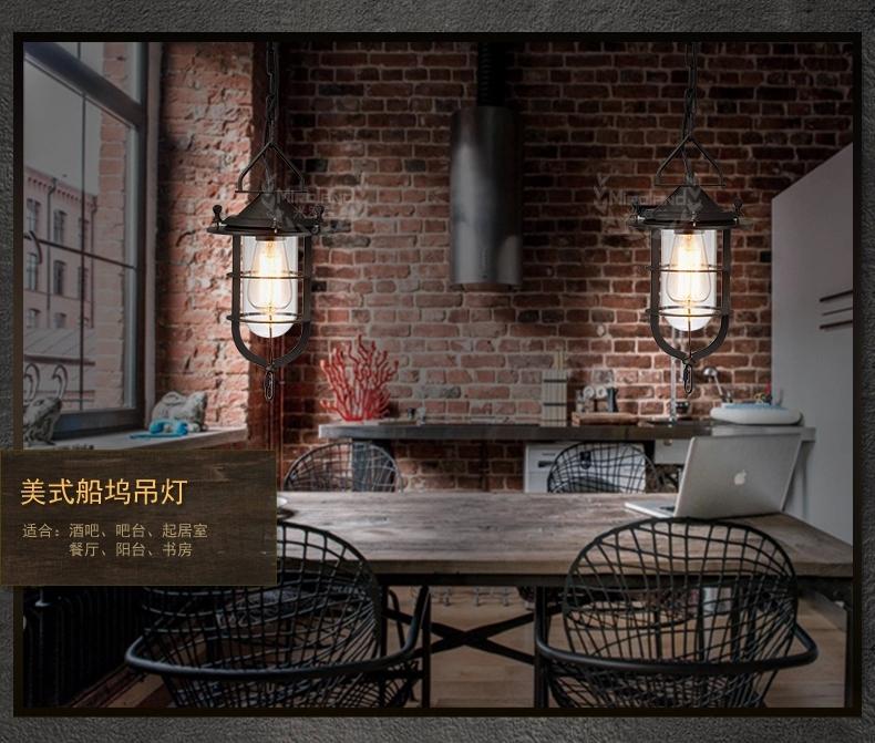 米罗兰 loft2复古田园客厅餐厅rh工业风美式船坞吊灯酒吧客栈灯具图片