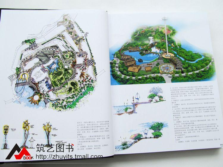 场游乐场公园景观