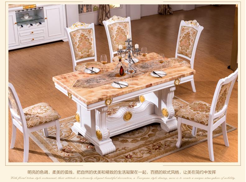 梦美斯宣家具 新款欧式餐桌椅 实木配进口红龙玉大理石餐台桌子t1666图片