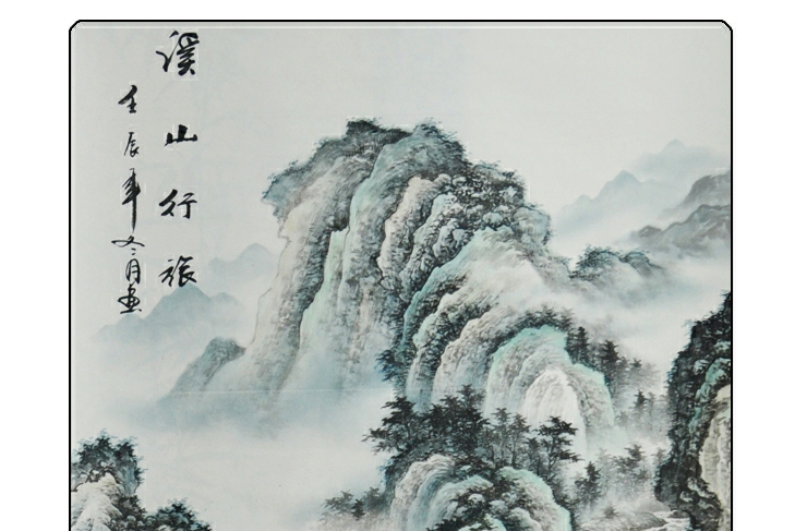 纤艺轩 溪山行旅 竖 半手绘 山水画 四尺 水墨画 国画