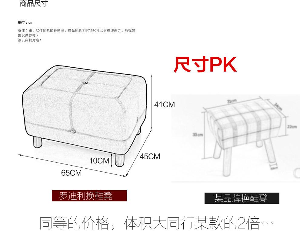 服装店沙发凳长凳
