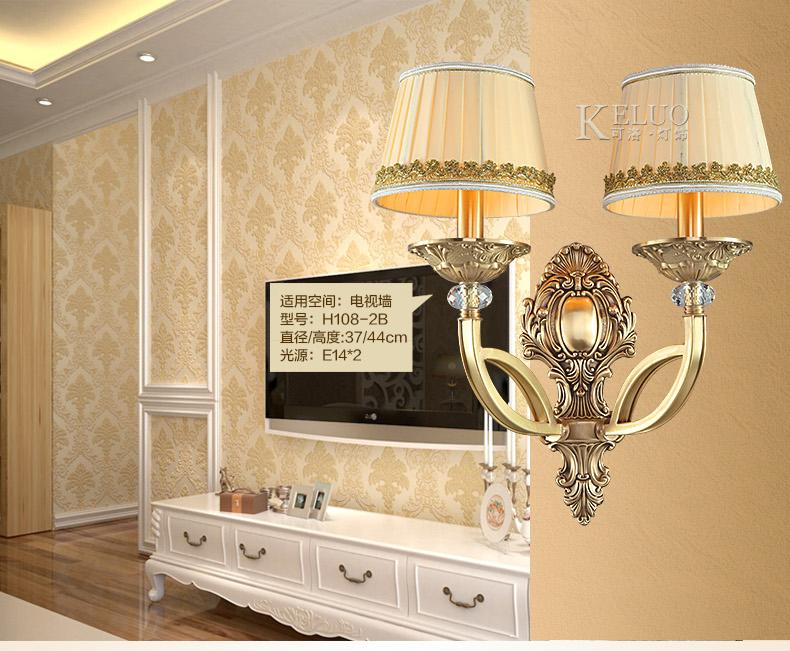 可洛全铜壁灯美式卧室床头灯客厅电视墙欧式铜灯中式铜壁灯h108-2b