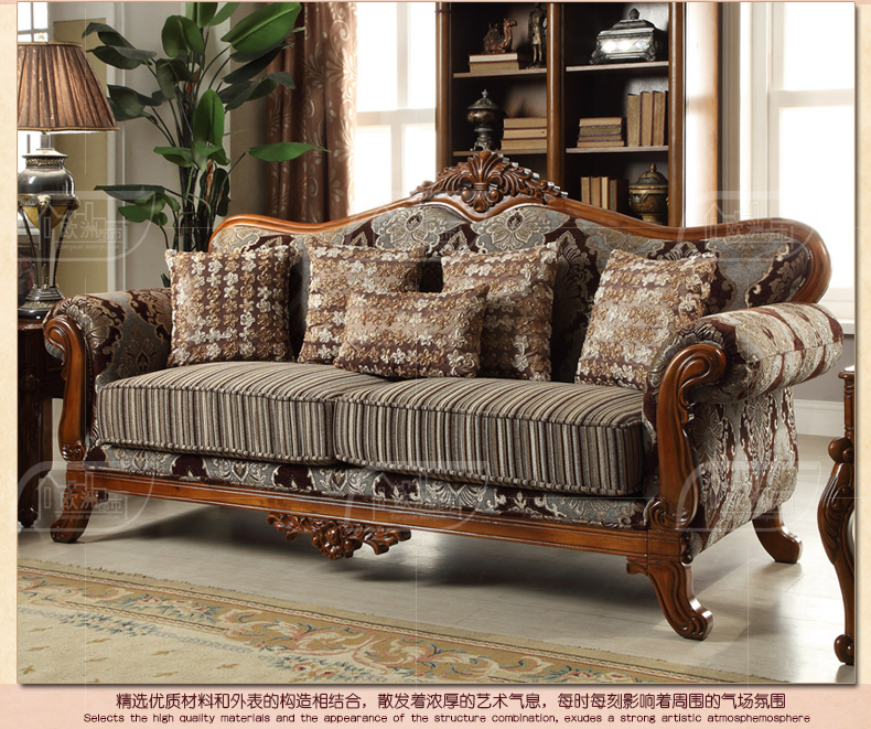 客厅沙发 美式乡村实木沙发组合图片