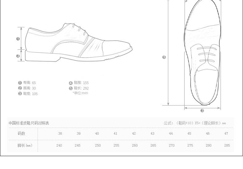 男正装鞋设计手绘线搞