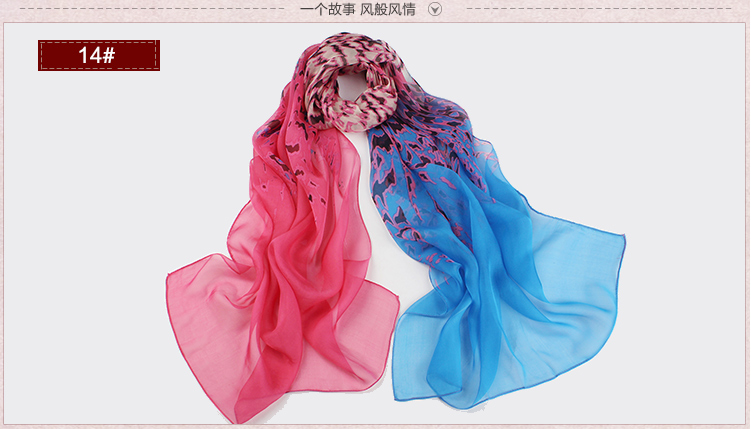 Shanghai Story silk scarf autumn and winter new silk scarfs digital inkjet herbs extract silk spinning towel shawl Snow Flying19# toner color pictures, prices of lady, brand platters! The elections are supplied in the national character of distribution, so action, buy now enjoy more preferential! As soon as possible.