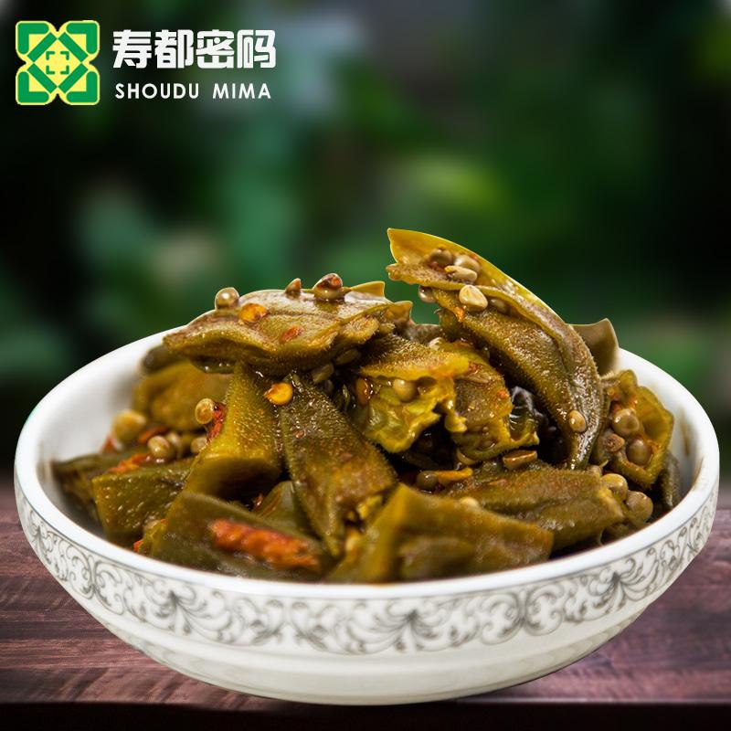 寿都密码 天之葵黄秋葵泡菜100g 美味下饭菜 休闲零食小吃 红油味