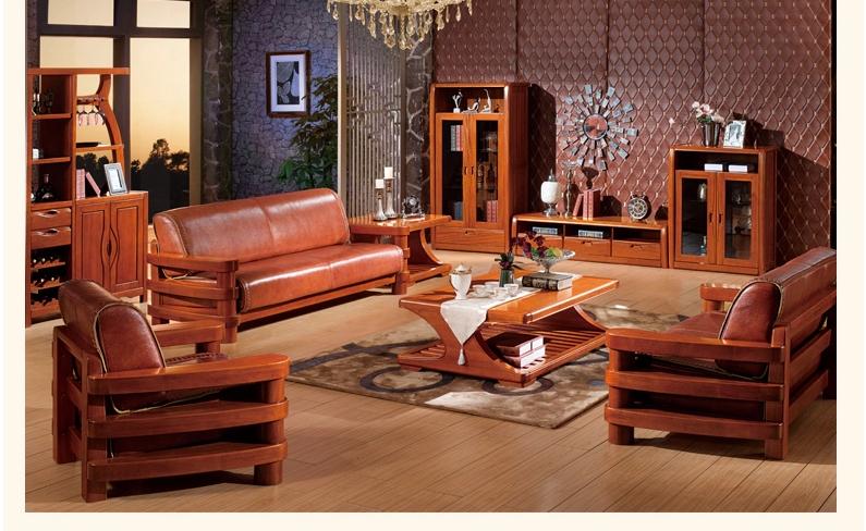 何家匠 实木茶几现代中式家具海棠木茶桌bk76q