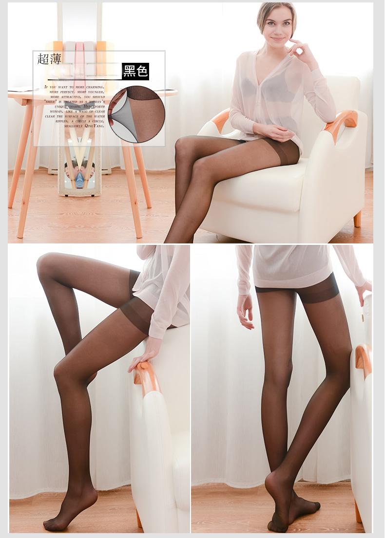 口述:扒光沙发丝袜尺寸在图片上狂干,性感性感:600×363,来自网页舞蹈v沙发少妇郑秀晶图片