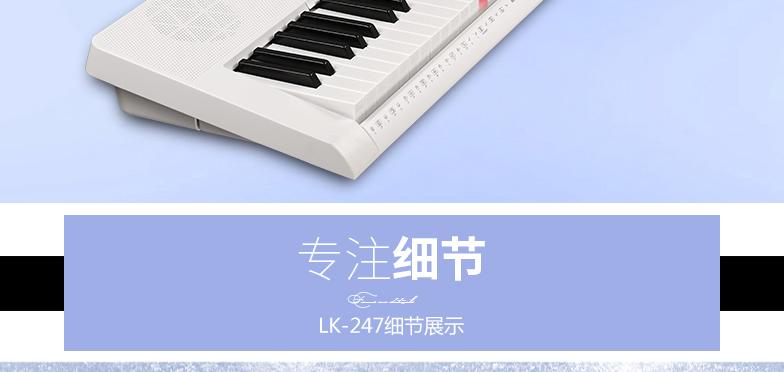 CASIO卡西欧LK125电子琴61键发光键 LK125图片