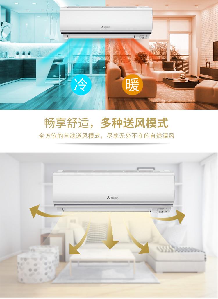 中央空調什么牌子好?三菱家庭中央空調怎么樣呢?三菱空調是一個為滿足生活、生產要求,通過人工的方法使室內空氣溫度、濕度、潔凈度、氣流速度以及空氣品質達到一定要求的技術集成。一般由冷熱源、管網和空調末端等組成。