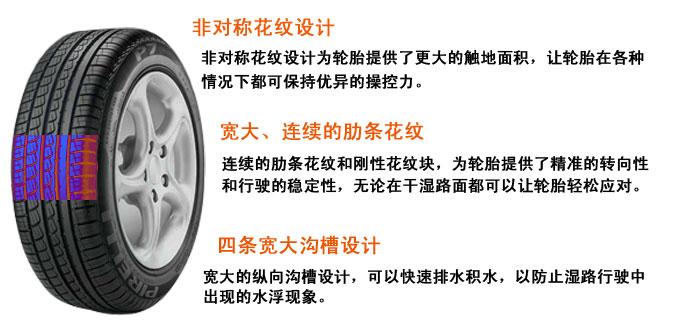 ao = 奥迪原配轮胎标志  vo = 大众途锐,大众辉腾 &nbsp图片