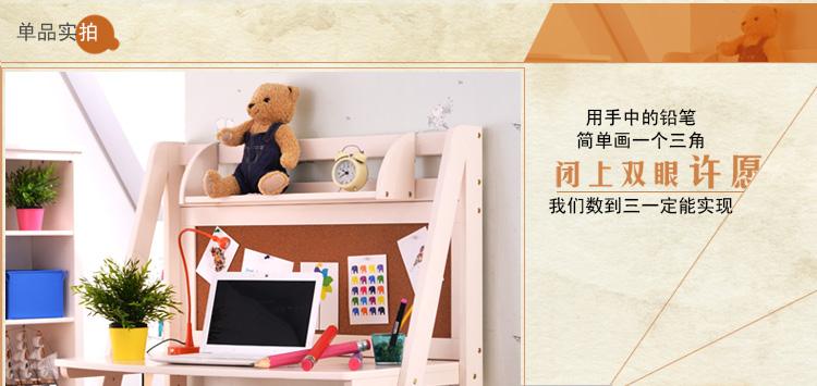 凯斯康 简笔画实木书桌 青少年儿童学习桌 松木 高度可升降 包邮 乳
