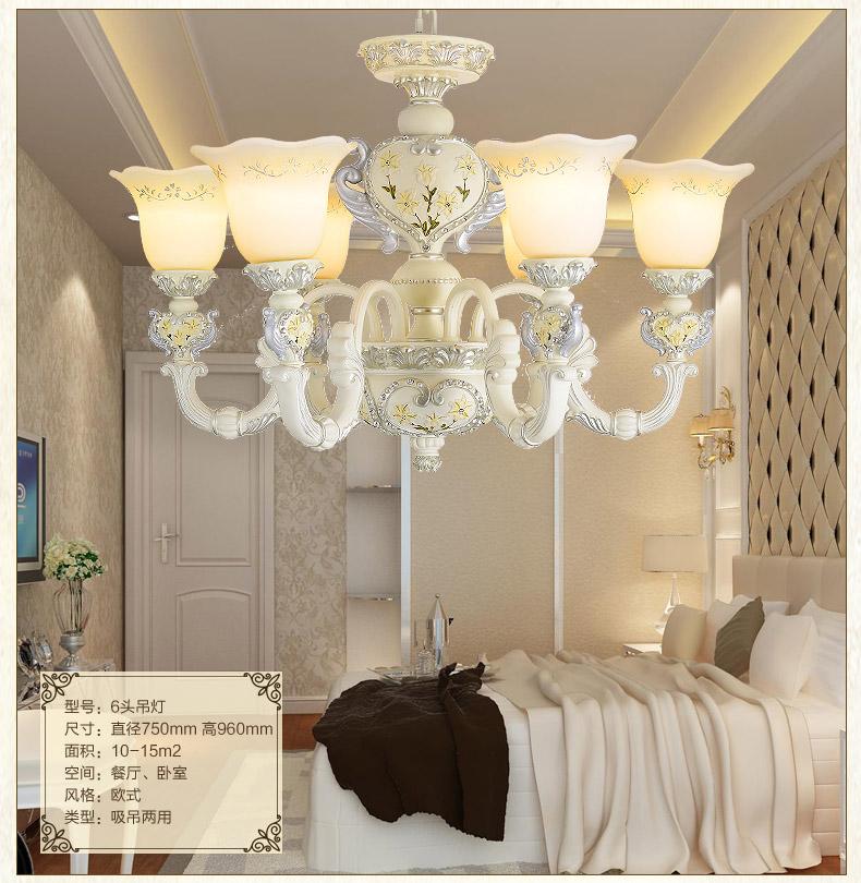 佐萨特美式吊灯铁艺卧室灯水晶灯客厅灯欧式田园灯饰