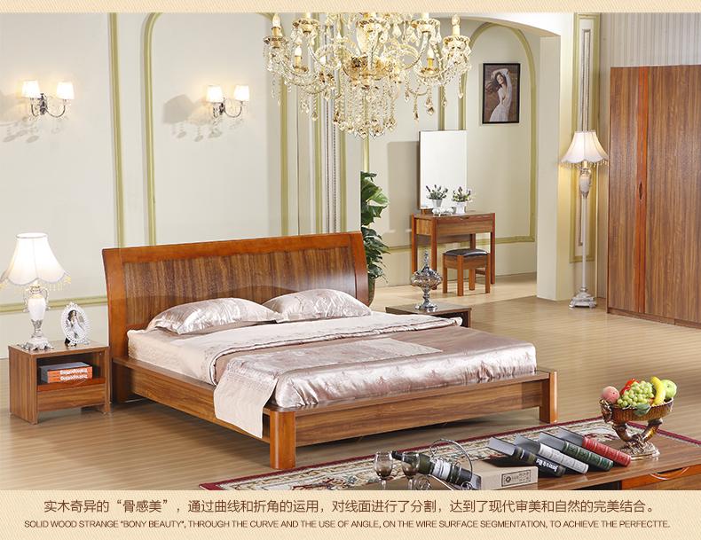 8米现代中式板木床婚床1.5米实木床柚木床1.图片