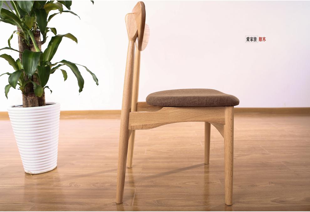 爱家佳 纯实木餐椅 宜家简约木头橡木椅子 办公书桌座椅 靠背椅休闲