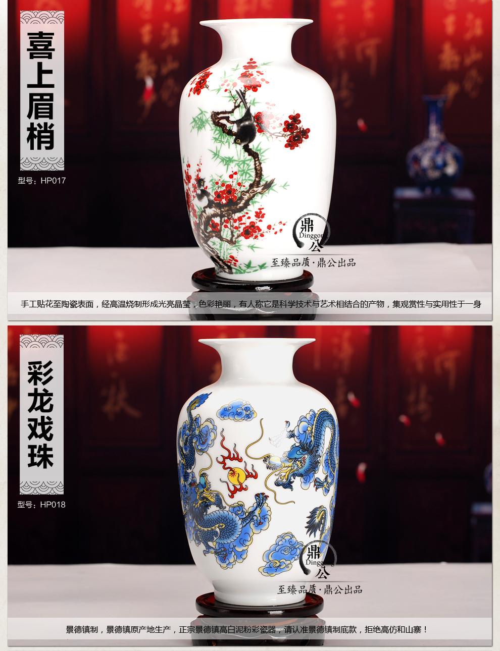 鼎公 景德镇陶瓷器 粉彩瓷花瓶 家居摆件 薄胎冬瓜瓶
