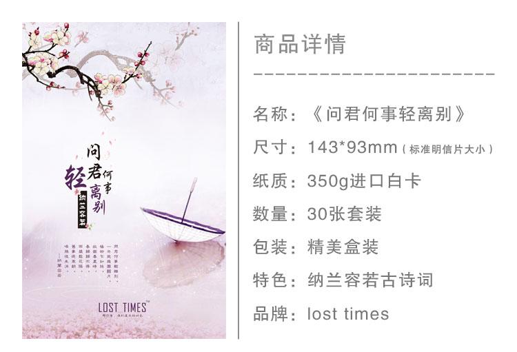 青春正能量励志明信片中国唯美文艺手绘生日贺卡送学生名信片礼物生日
