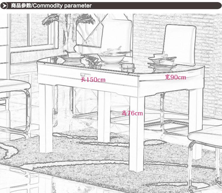 餐桌手绘设计图