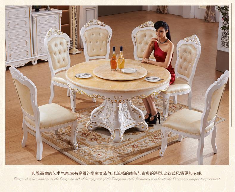 梦美斯宣家具 欧式餐桌椅组合 实木大理石餐桌 橡木描图片